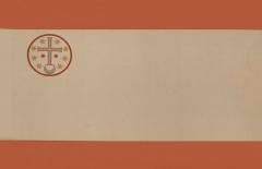 drapeau de  la Malorossia.jpeg
