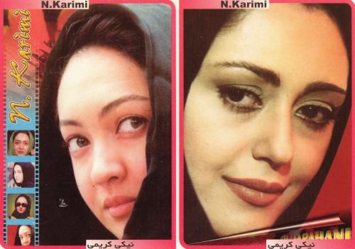 très aguichante actrice du cinéma iranien.jpg